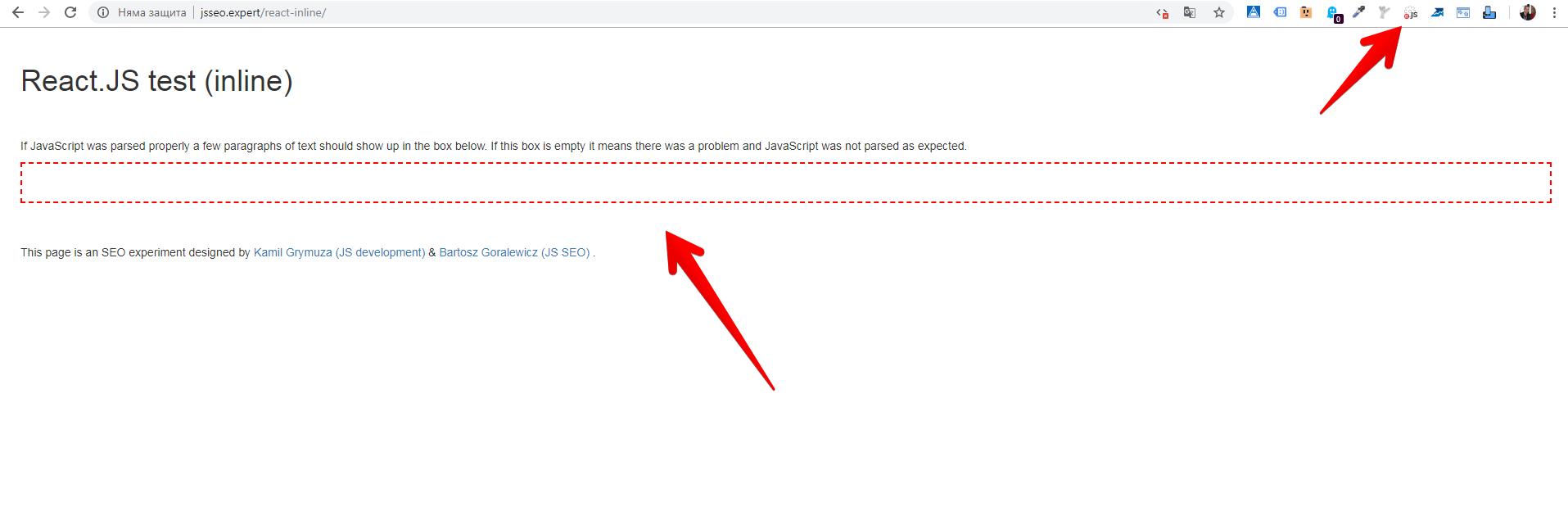 Ако обаче влезем в подстраницата, която е изградена на React.js, ще видим следния резултат