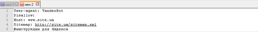 Решетка используется для комментариев, которые вебмастер оставляет для себя или других вебмастеров