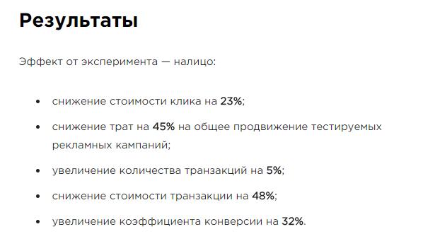 Результаты кейса Citrus в блоге Netpeak