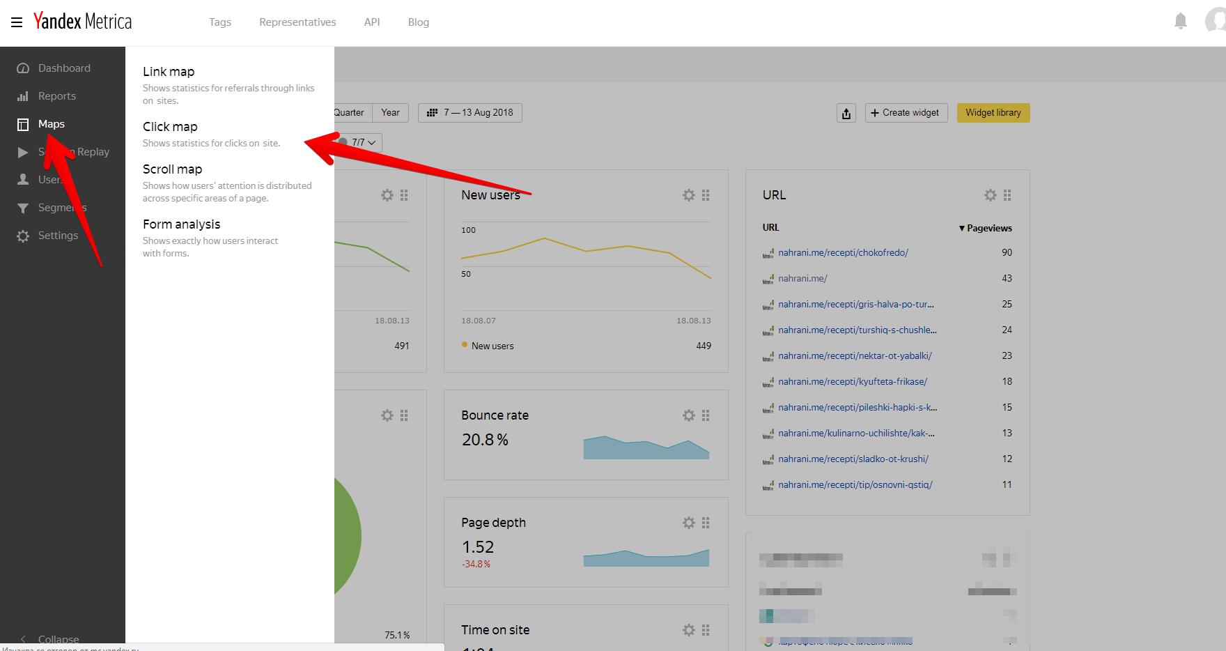 Click Map - статистика за кликванията в уеб сайта Ви