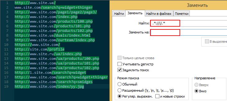 с помощью функции замены меняю на пустую строку и получаю чистый список доменов