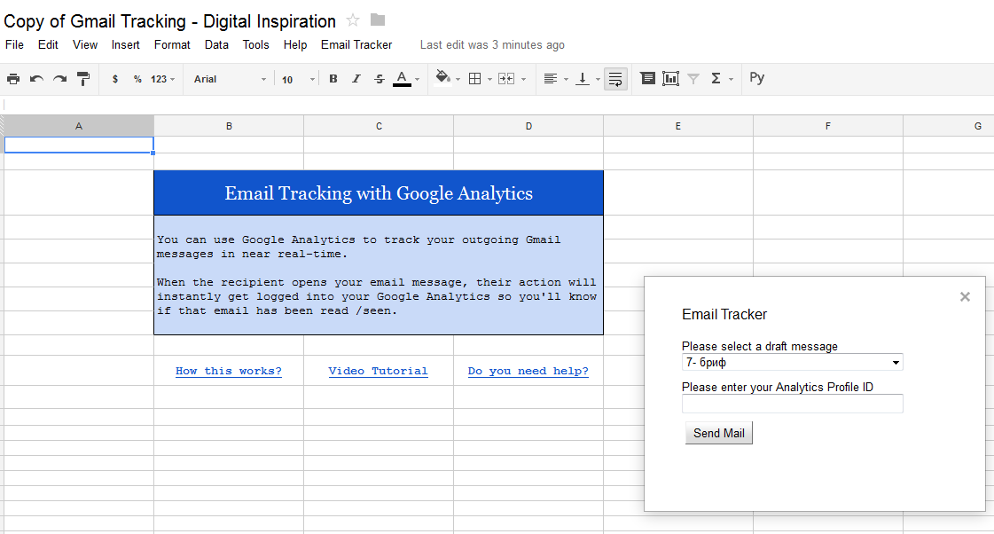 Email tracking with Google Analytics