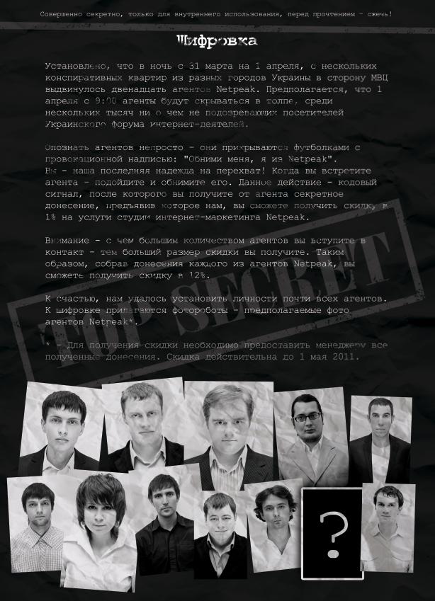 тем, кто едет на Украинский форум интернет-деятелей
