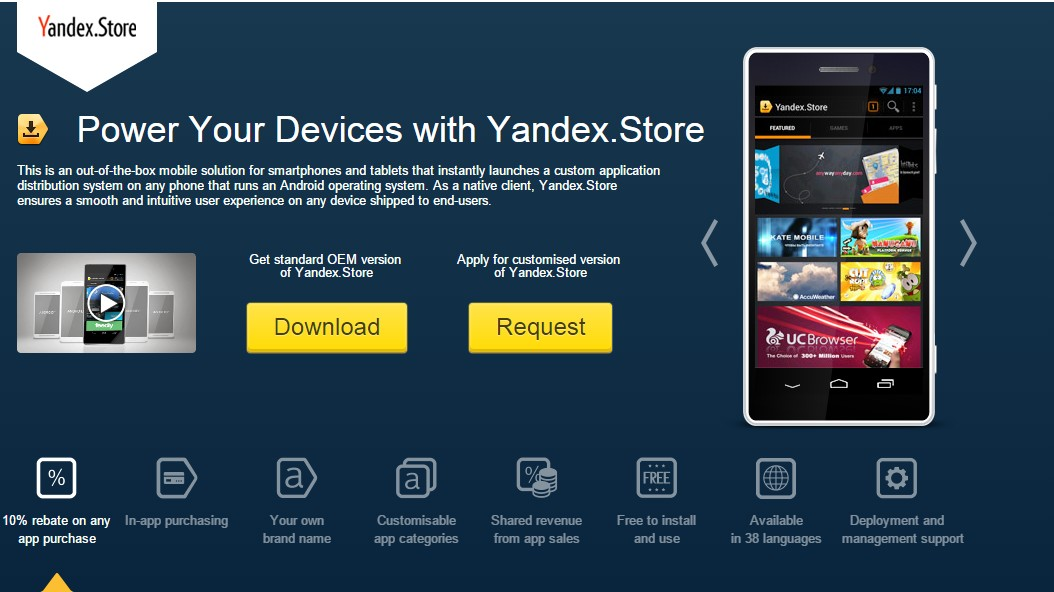Getting Mobile Application for Android Featured on Yandex.Store Main Page