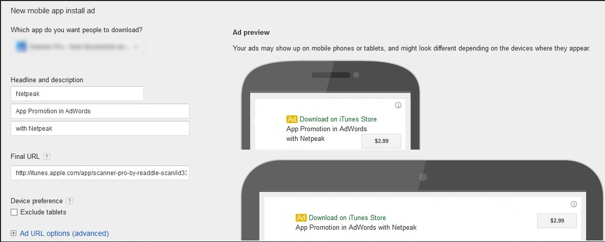 Example of banner ad preview on mobile phones and tablets