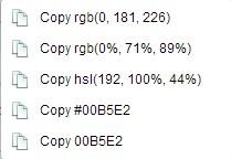 Можете да коригирате оттенъка и/или да копирате кода на цвета в клипборда в един от предложените формати