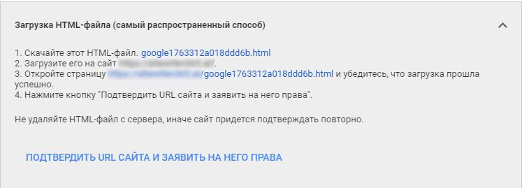 Скачайте специальный HTML-файл