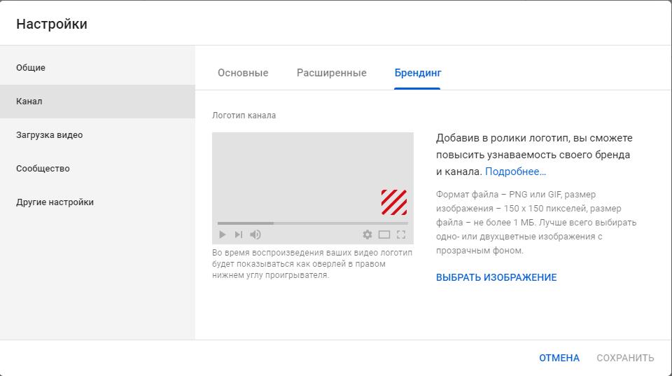 Сопровождение YouTube-канала бренда