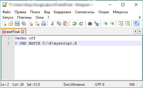 Создайте bat-файл