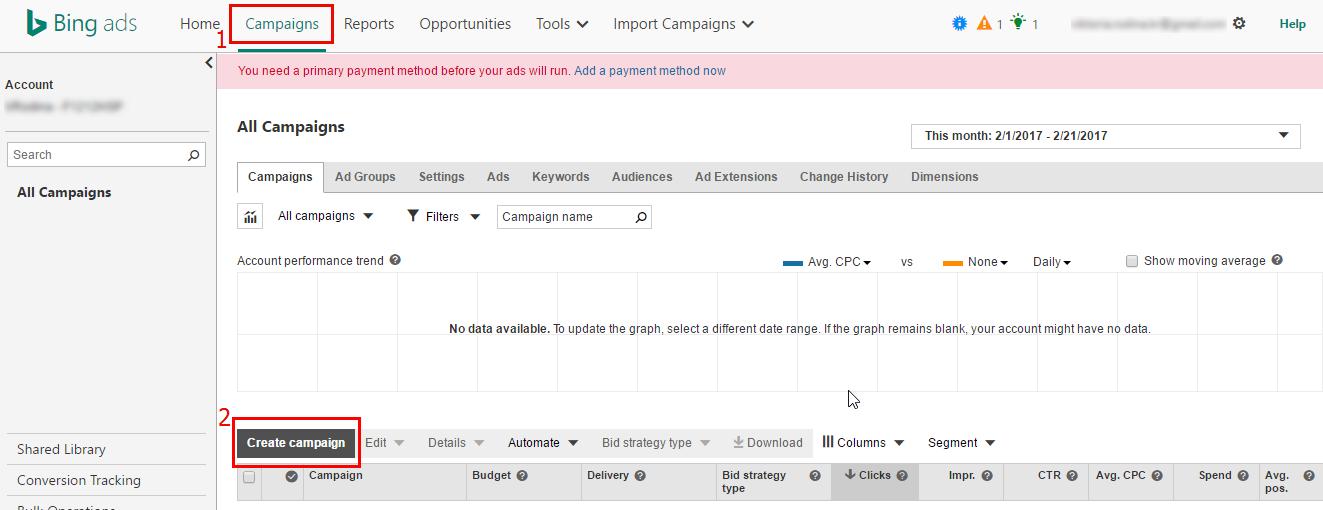 создать кампанию в Bing Ads