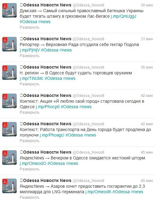 #Odessa #news