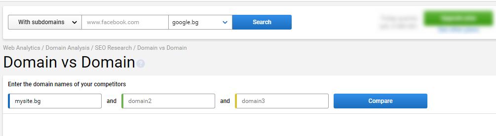 Използвайте функцията за сравняване на домейни в Serpstat