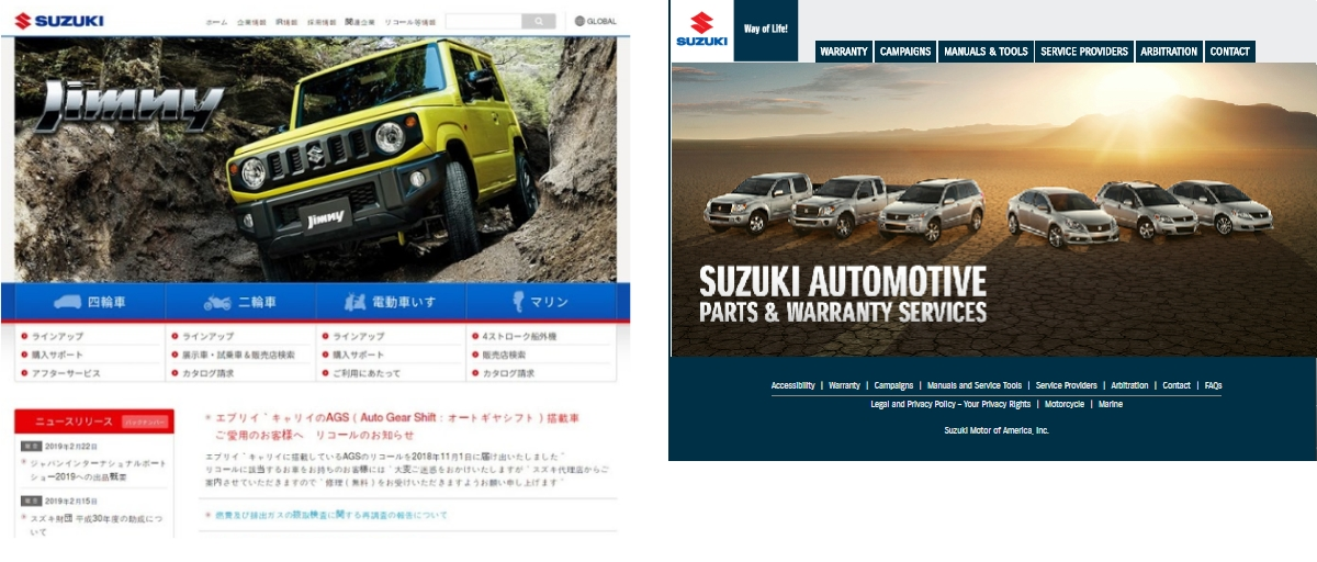 Suzuki Japan vs USA