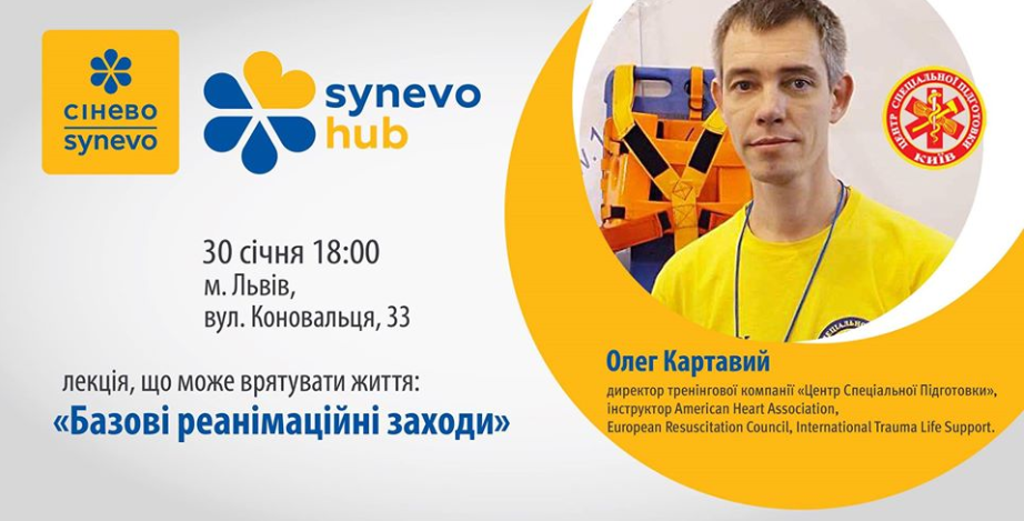 Synevo Hub