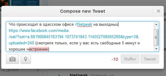 сообщения, не превышающие 140 символов