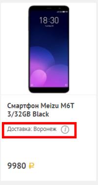 Уникализация для телефона