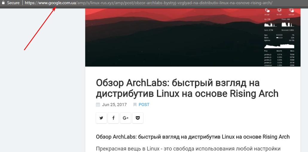 URL страницы будет на домене google.com