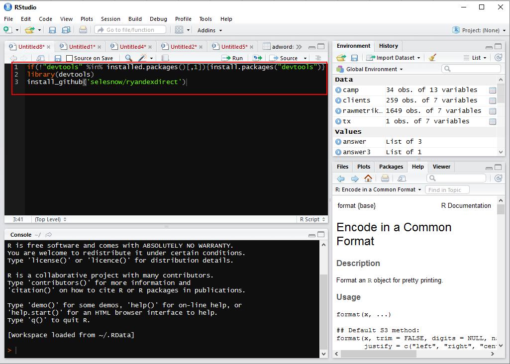 Установите язык R и необходимые пакеты функций