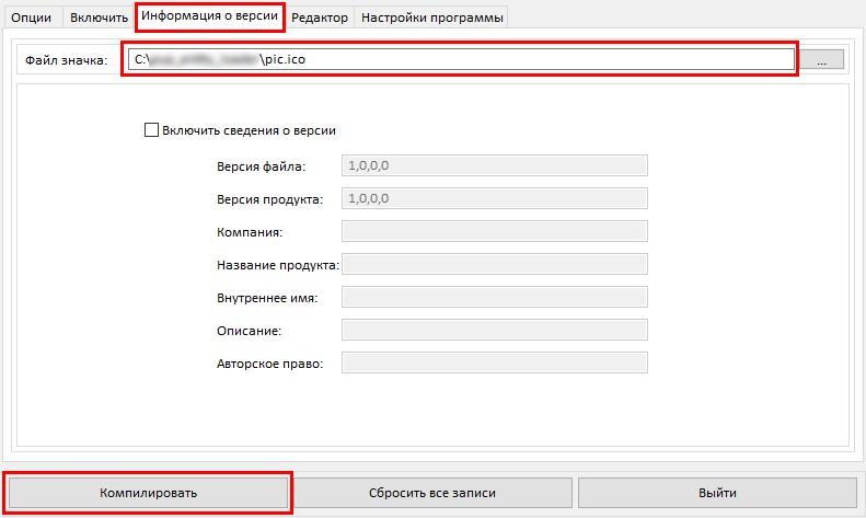 Установите иконку для вашего файла