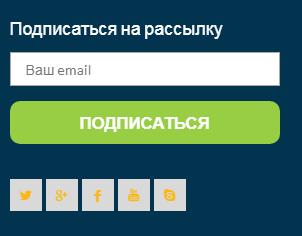 Вряд ли у сайта этой туристической компании высокий показатель подписчиков