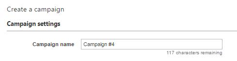 Введите название рекламной кампании