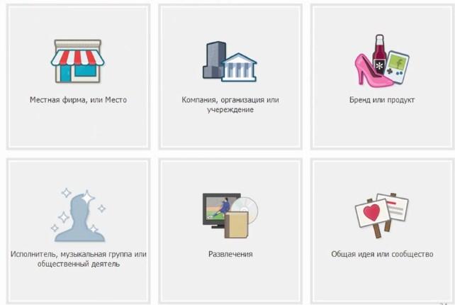 Выберите сферу бизнеса из шести предложенных вариантов