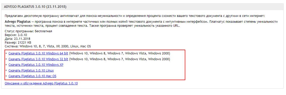 выбираем версию операционной системы