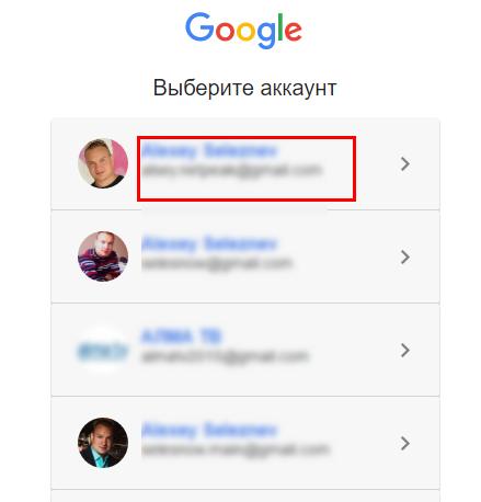 Выбираете Google аккаунт, у которого есть доступ к нужному проекту в Google BigQuery