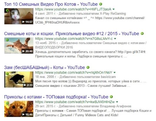 XML sitemap для видео