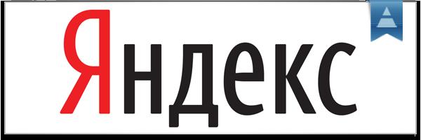 исследования про коммерческое ранжирование Яндекса