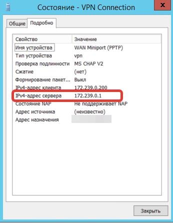 Записать данные из поля Адрес сервера