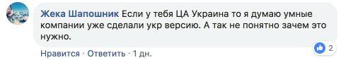Жека Шапошник
