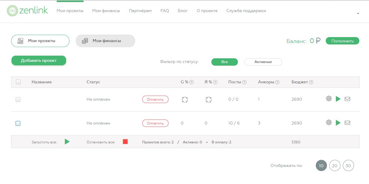 Zenlink.ru