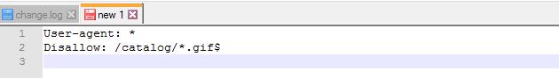 Звездочка означает любую последовательность символов в файле