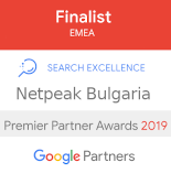Netpeak — Финалист в категория Search Excellence в конкурса Google Premier Partner Awards 2019